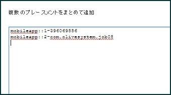 モバイルID_02