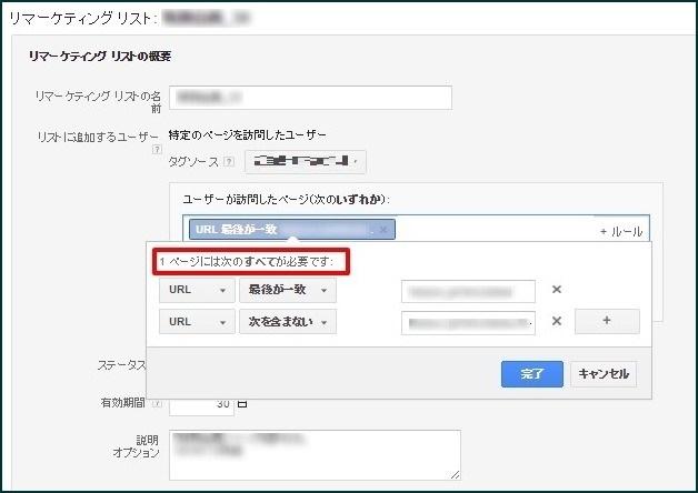 ユーザーリストでCVユーザーを除くb