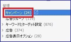 時間帯スケジュール設定001