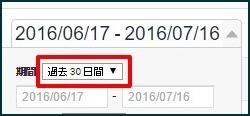 特定ページがリマーケティングの最低リストサイズ_00