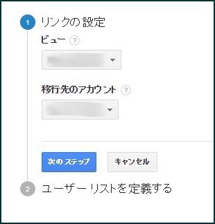直帰したユーザーを除く_03