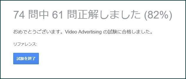 170114_動画