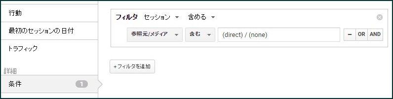 Gmailブックマーク経由01