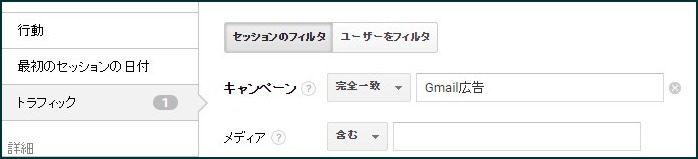 Gmailブックマーク経由02