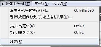 URL異なる新規登録01