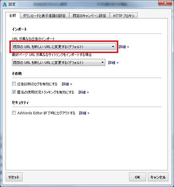 URL異なる新規登録02