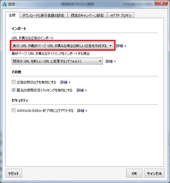 URL異なる新規登録03