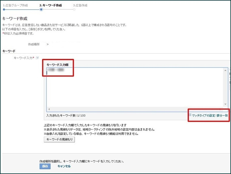 YSS_広告G追加_02.