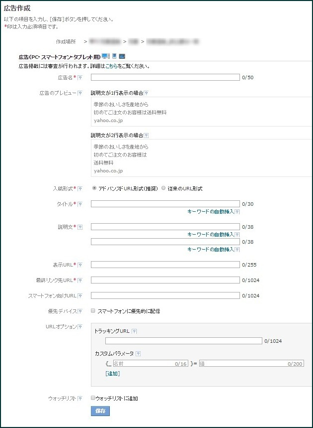 YSS_広告G追加_03.